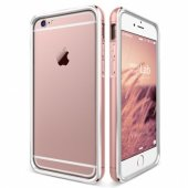 Verus İphone 6 6s 4.7 Iron Bumper Kılıf Rose Gold