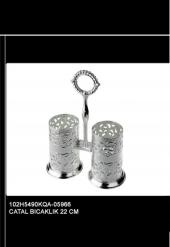 Queen Anne Kaşıklık Gümüş