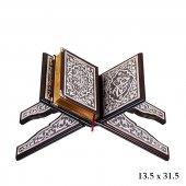 Kuran I Kerim Rahle