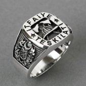Itfaiye Teşkilatı Yüzüğü