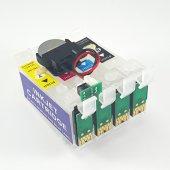 Epson 27xl (T2711 T2714) Uyumlu Cıss Kartuş 4 Renk