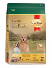Smartheart Gold Kuzu Etli Yetişkin Köpek Maması 15 Kg
