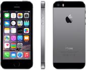Apple İphone 5s 16gb %100 Sıfır Ürün (İthalatçı Firma Garantili)