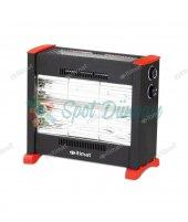 Itimat S3n 3x650watt Quartz Isıtıcı