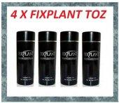 4 Adet Fıxplant 25 Gr Orta Kahve Saç Tozu Kargo Bedava