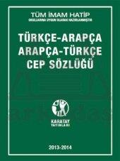 Türkçe Arapça Sözlük 1009