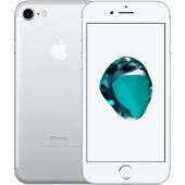 Apple İphone 7 Plus 32gb (Apple Türkiye Garantili)