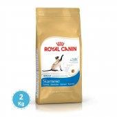 Royal Canin Fbn Siamese Siyam Irka Özel Yetişkin Kuru Kedi Maması 2 Kg