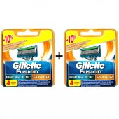 Gillette Tıraş Bıçağı Fusion Proglide Power 4 Lü Başlık 2 Tane