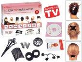Hairagami 12 Parça Saç Tasarım Ve Dvd Seti