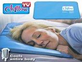 Serinletici Yastık Chillow