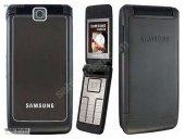 Samsung S 3600 Cep Telefonu