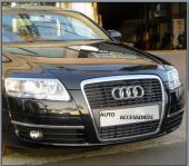 Audi A6 Far Çerçevesi Kromu 2004 2011