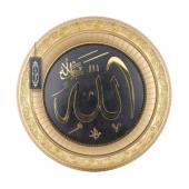 Lüks Çerçeve 8 Li Cami Takımı Gold (56 Cm)