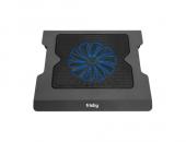 Frisby Fnc 50ap 20cm Led Fanlı 2 Usb Hub Lı Notebook Soğutucu