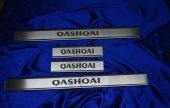 Nissan Qashqai Krom Kapı Eşiği 4 Parça 2007 2014
