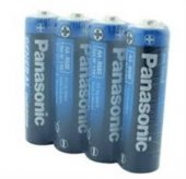 Panasonic Kalem Pil 8 Li