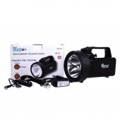 Watton Pro 30 Watt El Feneri Avcı Projektör