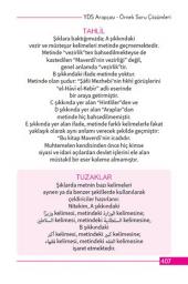 Yökdil Yds Arapçası Anahtar Kitap Cantaş Yayınları