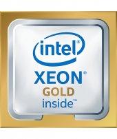 Sr650 Xeon 5118 12c105w2.3ghz