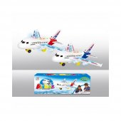 Samatlı Oyuncak Air Bus 777 30 Işıklı Ve Sesli Uçak