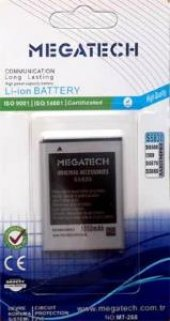 Megatech Mt 268 Galaxy Ace S5830 Batarya