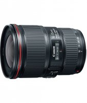 Canon Lens Ef 16 35mm F4l Is Usm Eur