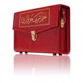 Rahle Boy 30 Cüz Kuran I Kerim (Karton Ciltli, Çantalı, Mühürlü) Hayrat Neşriyat Yayınları