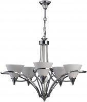 Aluna Lighting Krom Avize Fcl 38050 5