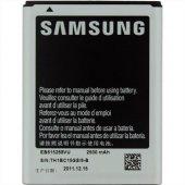 Samsung Galaxy Note Batarya Pil 2500 Mah N7000 Note 1