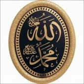 Allah (C.c) Muhammed (S.a.v) Lafs Pano