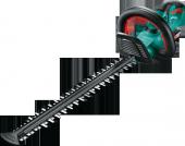Bosch Ahs 50 20 Lı (18v) Çit Kesme Makinesi
