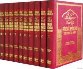 Sünen İ İbn İ Mace Tercemesi Ve Şerhi (10 Cilt, Büyük Boy, Şamua) Muhammed İbn İ Mace Kahraman Yayınları