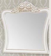 Terra Ayna Cercevesı 80x90 Beyaz