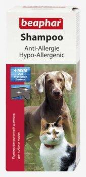 *beaphar Hypo Allergenic Kedi Ve Köpek Şampuanı 200 Ml