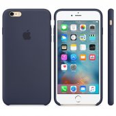 Fonemax Apple İphone 6 6s Silikon Kılıf Lacivert