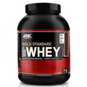 Optimum Gold Standard Whey Protein Tozu 2273 Gram