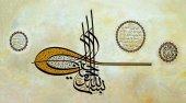 Osmanlı Tuğrası Tek Parça Kanvas Tablo