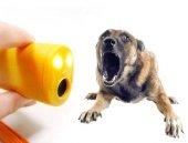 Ultrasonik Köpek Ve Kedi Uzaklaştırıcı