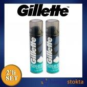 Gillette Hassas Tıraş Köpüğü 200 Ml 2li Set