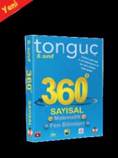 Tonguç 8.sınıf Sayısal 360 Soru Bankası