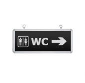 şarjlı Wc Tuvalet Gösterge Yönlendirme Tabelası