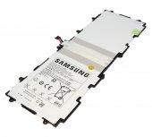 Samsung Galaxy Tab 10.1&#039 P7500 Tablet Orjinal Batarya Pil