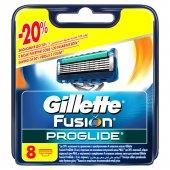 Gillette Fusion Proglide Yedek Tıraş Bıçağı 8li