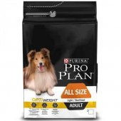 Proplan Light Sterilised Adult Tavuklu Yetişkin Köpek Maması 14kg