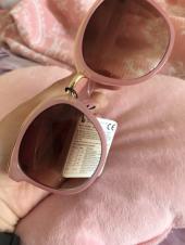 Avon Bayan Güneş Gözlüğü