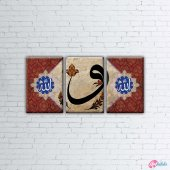 Allah Ve Hz. Muhammed Osmanlı Ve İslami Parçalı Ka...