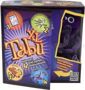 Tabu Xl Hasbro Kutu Oyunu Lisanslı Tabu Xl