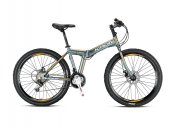2019 Kron Fd 1500 26 Jant Mekanik Disk Frenli Katlanır Bisiklet