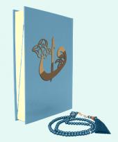 Mühürlü Orta Boy Kuran I Kerim Mavi 127m